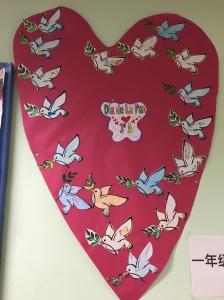 Corazón Día de la Paz